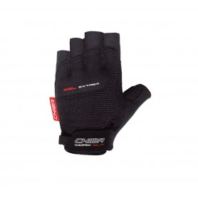 Chiba Gel Exrem Fitness Handschuhe